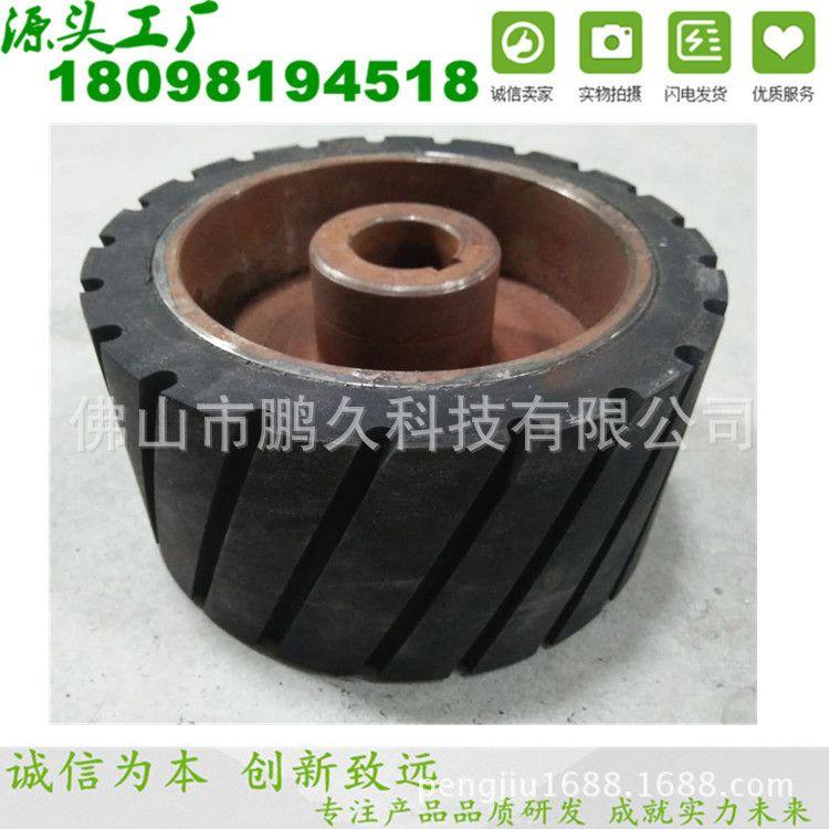 厂家直销抛光机胶轮 砂带机黑色橡胶轮 砂带机套轮  拉丝机胶轮