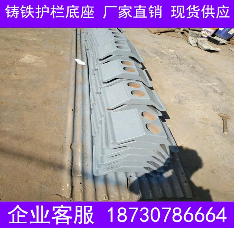 工厂现货 10 20 30 50公斤 护栏底座 交通道路围栏底座马路立柱墩