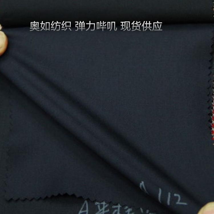 厂家现货直销中厚纬弹哔叽 西服面料休闲工装布料 纬弹TR面料