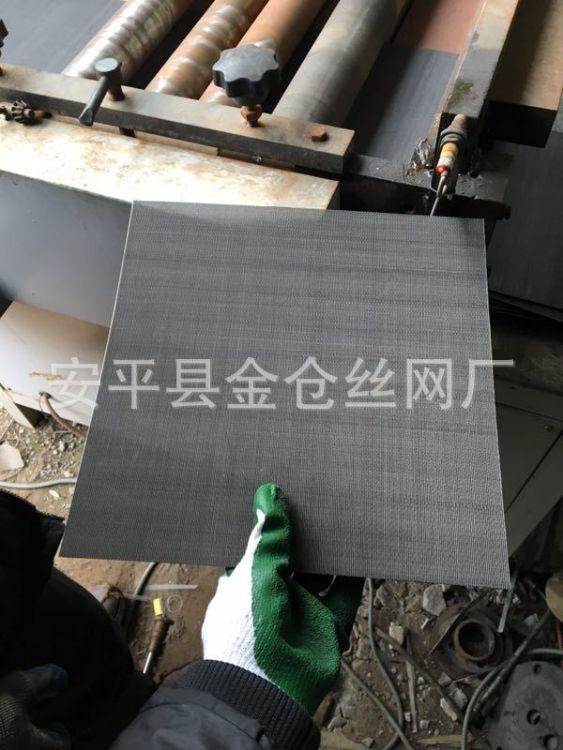 供黑丝布过滤网 过滤网圆片方片 铁丝过滤网片 加厚席型过滤网片