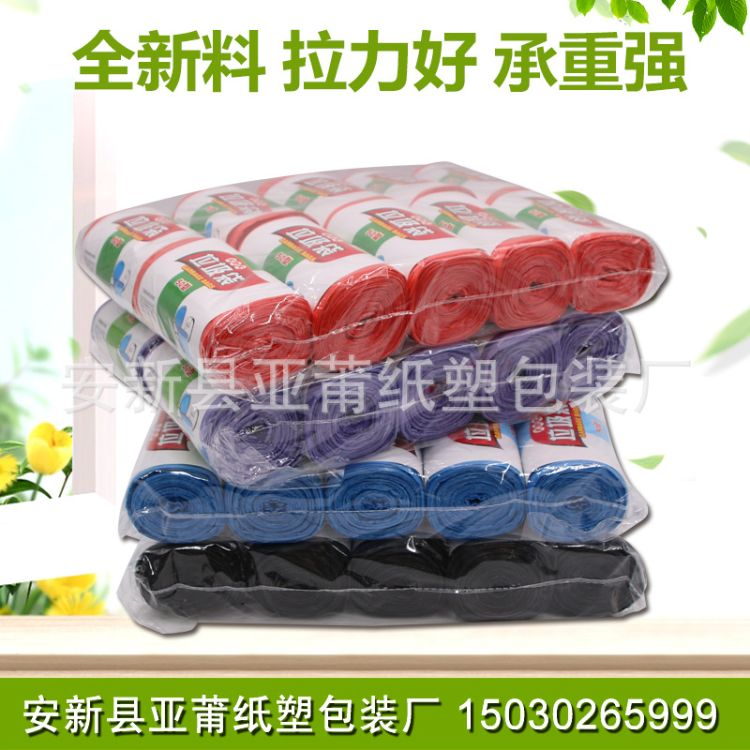 加厚塑料垃圾袋手提袋点断式垃圾袋专厨房用垃圾袋