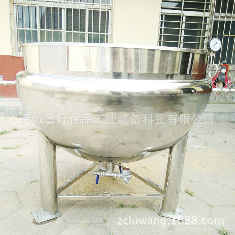 优质松香锅 蒸汽立式松香熬制锅 优质锅胆 耐高温耐腐蚀保修一年