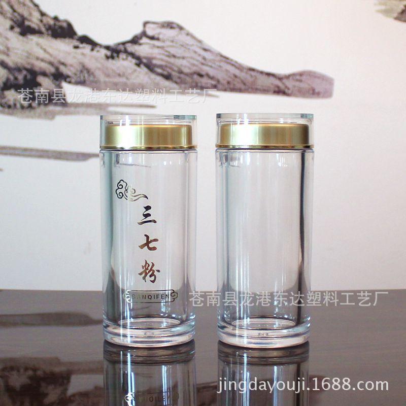 亚克力瓶透明 高档亚克力瓶子 亚克力保健品瓶批发定制 塑料瓶