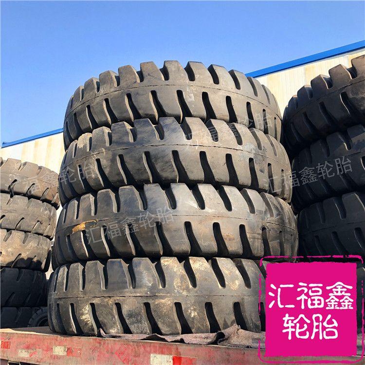 港机轮胎 18.00-33 1800-33 正面吊轮胎 E-4J加深花纹 超耐磨