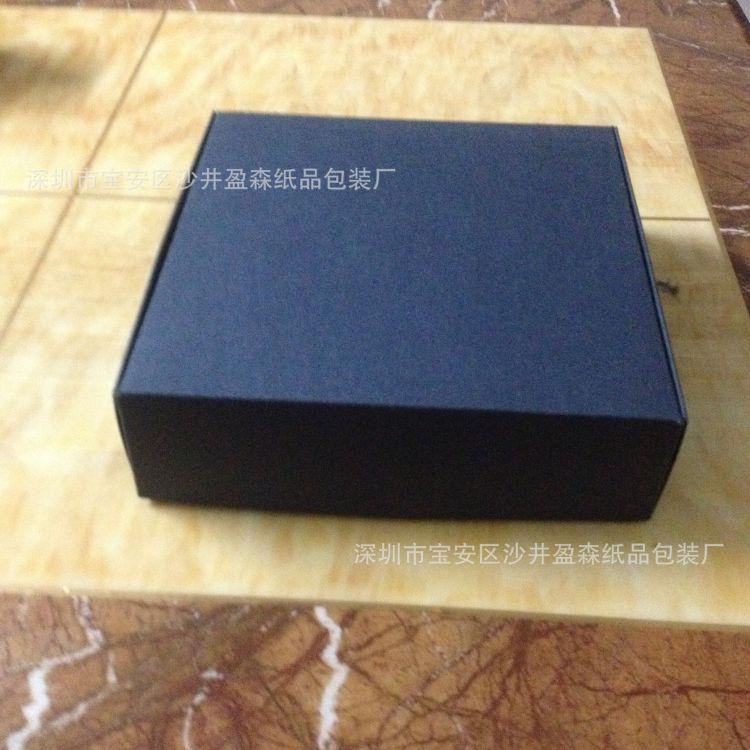飛機盒 紙盒 面膜抽屜盒 紙盒包裝 抽屜盒