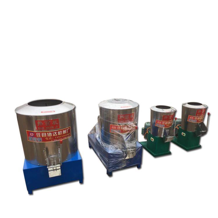卧式拌面机小型全自动拌面机商用拌面机25公斤拌面机