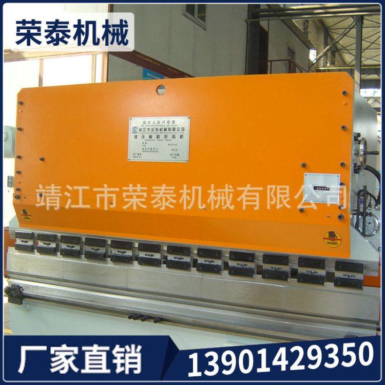 批发生产剪板机折弯机 小型液压折弯机 WC67Y液压板料折弯机