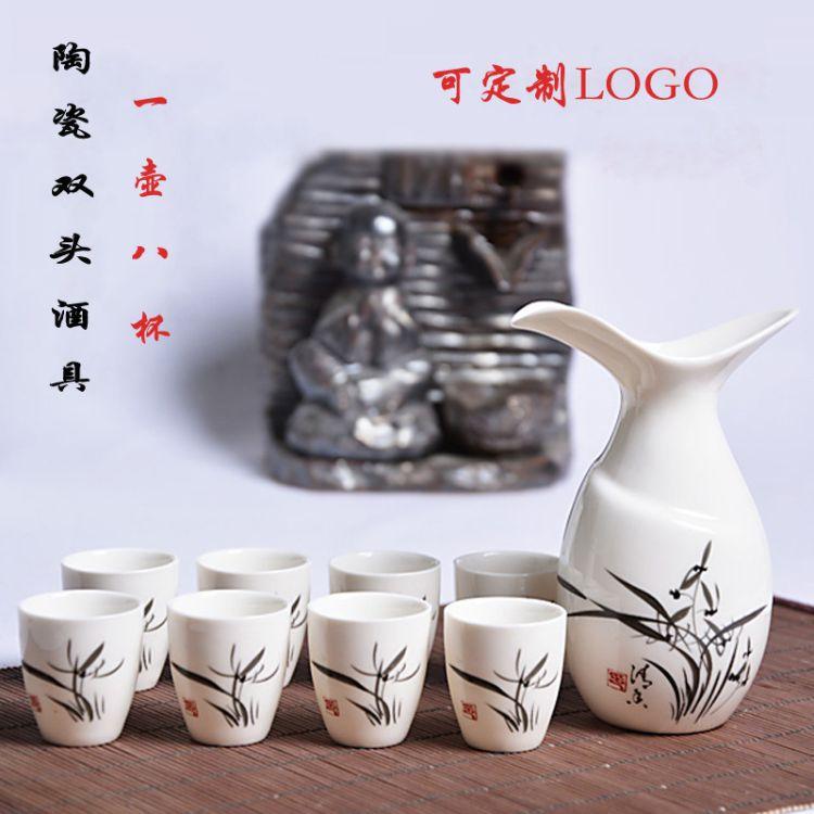 厂家供应陶瓷酒具分酒器高档白酒日式酒具套装陶瓷酒具定制LOGO