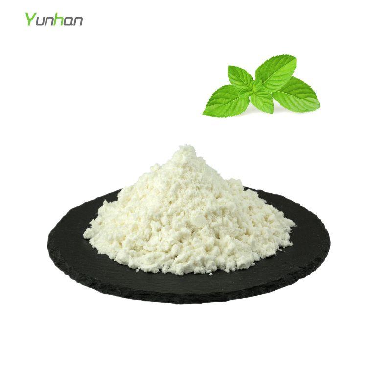 [优质] 薄荷粉 长期供应 薄荷粉 厂家直销 薄荷粉浓缩