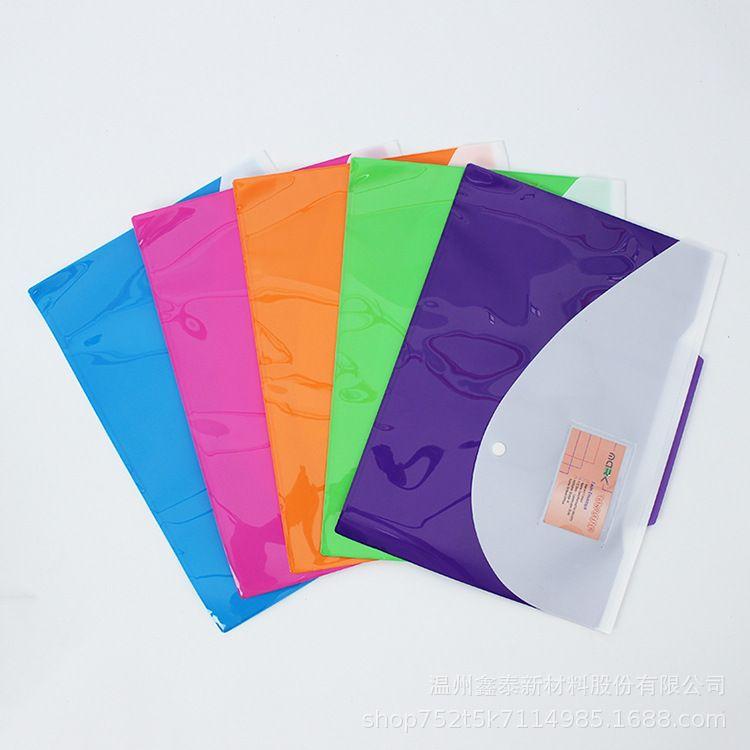 厂家直销透明文件袋 塑料文件袋 pp文件袋 文件袋定做