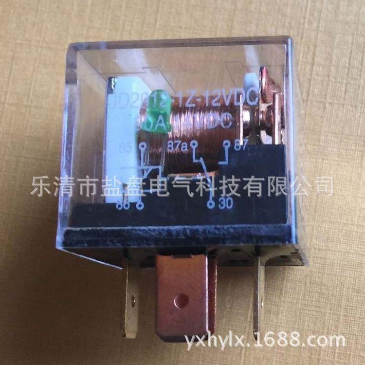 汽车继电器 12V 24V 4脚 5脚100A透明外壳 防水断电继电器