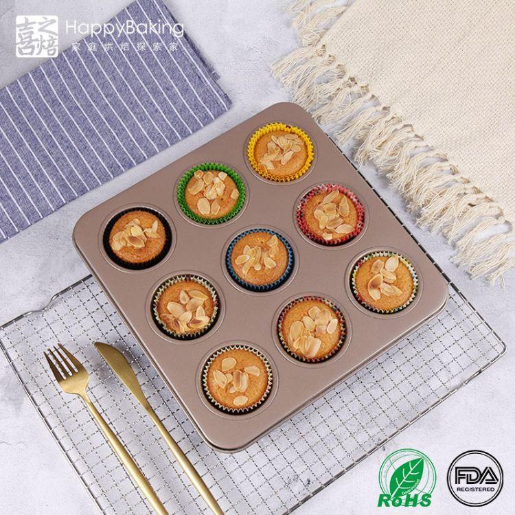 喜之焙diy烘焙烤盘 691224连马芬蛋糕面包烤盘 家用不粘烘焙模