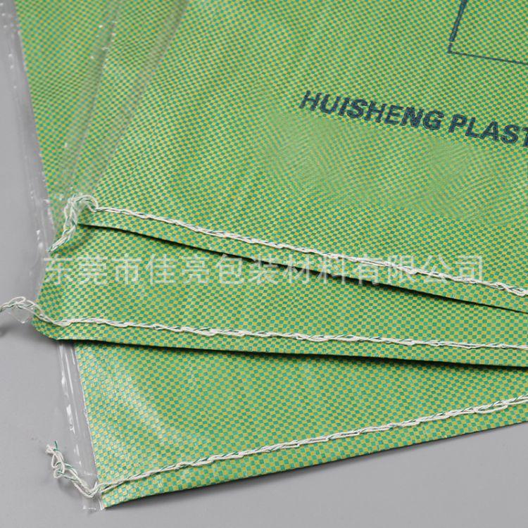 加厚覆膜防水蛇皮袋 多色可选纸袋彩印袋 环保编织袋包装袋