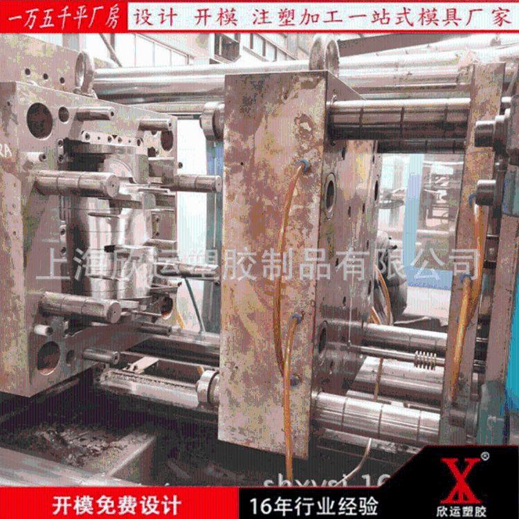 上海塑料厂家定制大型加工  工业塑料模具来图纸设计  一东塑胶制品模具定制加工厂