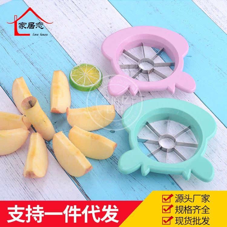 厂家直销不锈钢切苹果器 创意水果分割器 多功能水果分割器批发