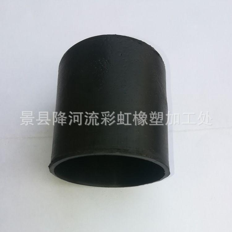 定制 加工机械橡胶护帽 天然胶