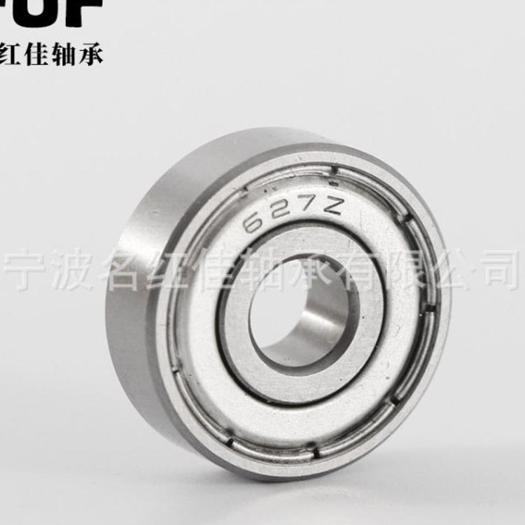 厂家直销 627 ZZ深沟球轴承 滚动轴承 微型轴承 薄壁轴承 供应
