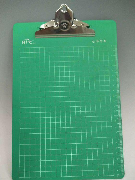 办公用品 A4文件夹板 记事板夹a4 塑料板夹