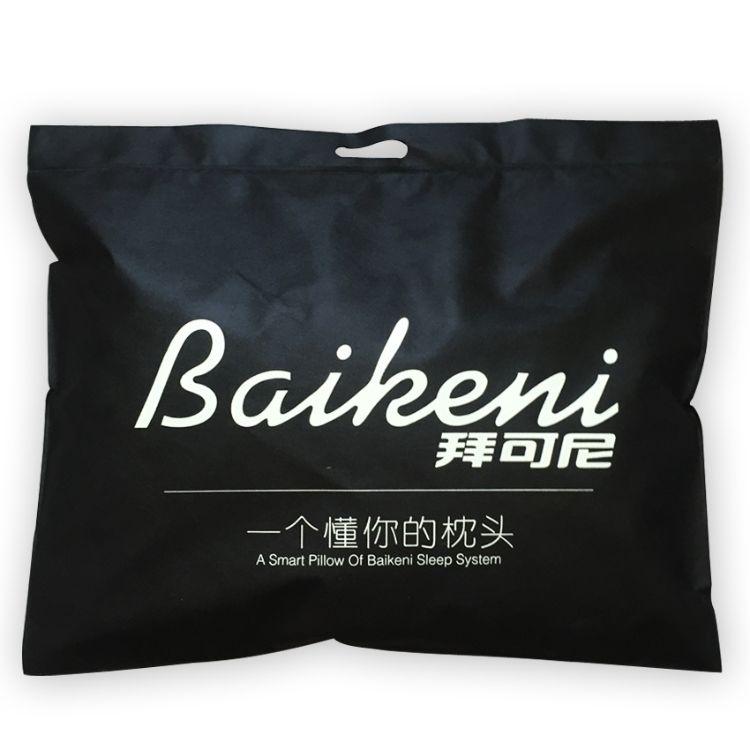 枕头拉链袋 无纺布枕芯包装袋 家纺包装袋 保健枕头袋 手提拉链袋