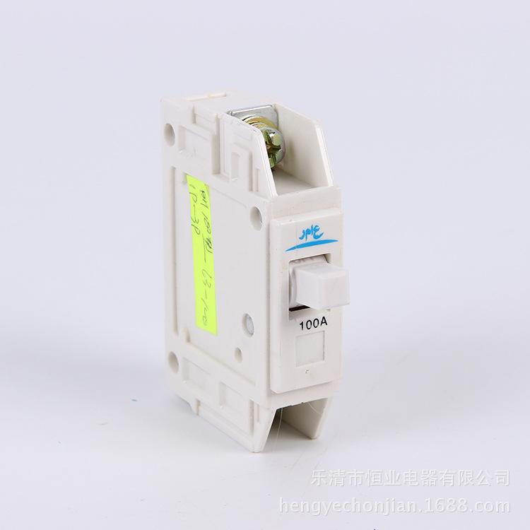 定制断路器 配电箱 按钮启动开关按键开关带固定架自锁无锁开关
