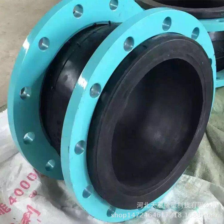 厂家直销DN400橡胶管道软接头 橡胶软连接 现货供应
