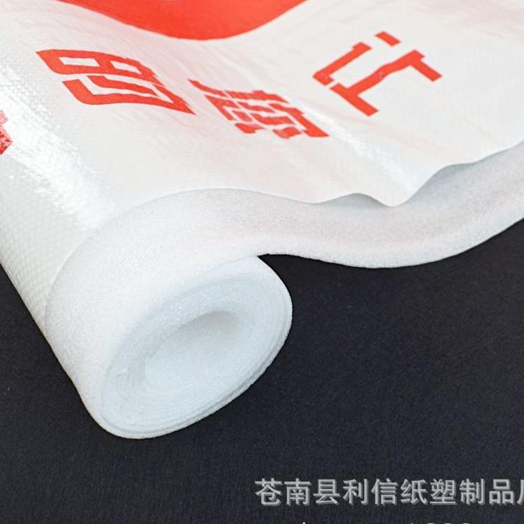 地面保护膜定制 无纺布地板保护膜 地砖门窗装修公司成品保护膜