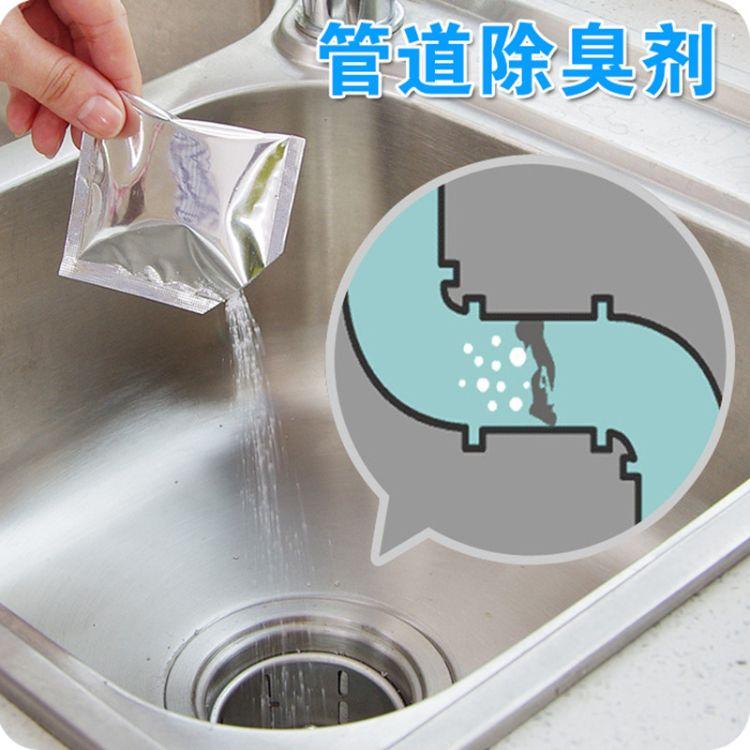 管道清洁除臭剂下水管道除臭剂厕所通管道除臭清洗剂管道除臭剂