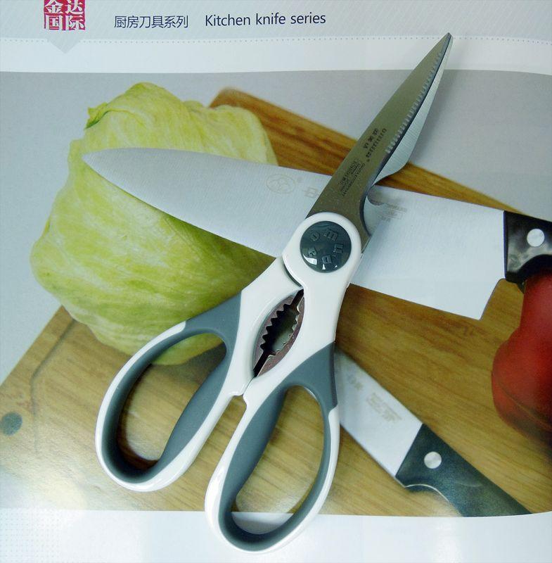 批发欧美达3504厨房剪 多功能厨房剪刀 开瓶/夹核桃/厨房食物剪刀