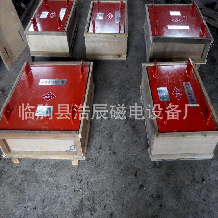 砖厂用悬挂式永磁除铁器磁力大 易维护物料吸铁强