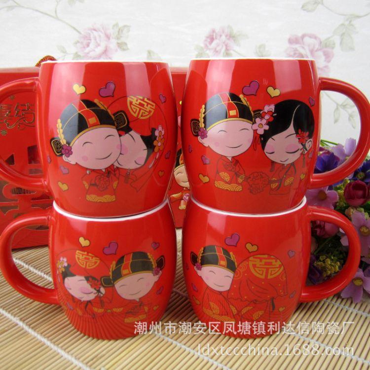 婚庆系列 红釉对杯 婚庆对杯 红色陶瓷杯 回礼