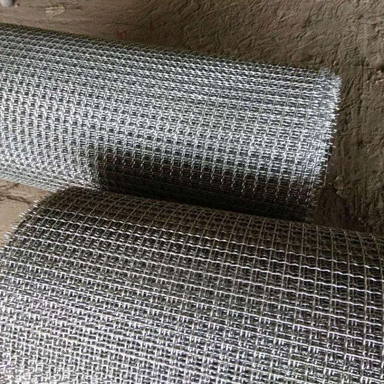 批发不锈钢金属装饰轧花网 不锈钢金属养猪轧花网 定制筛网