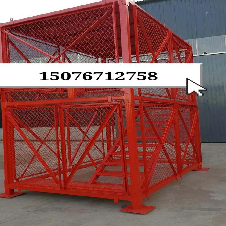 梯笼式爬梯围笼式安全爬梯 桩基笼式安全爬梯 墩柱安全爬梯