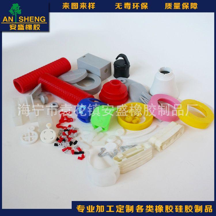 定做日用硅胶产品 透明硅胶产品 耐高温硅胶产品 可调色硅胶产品