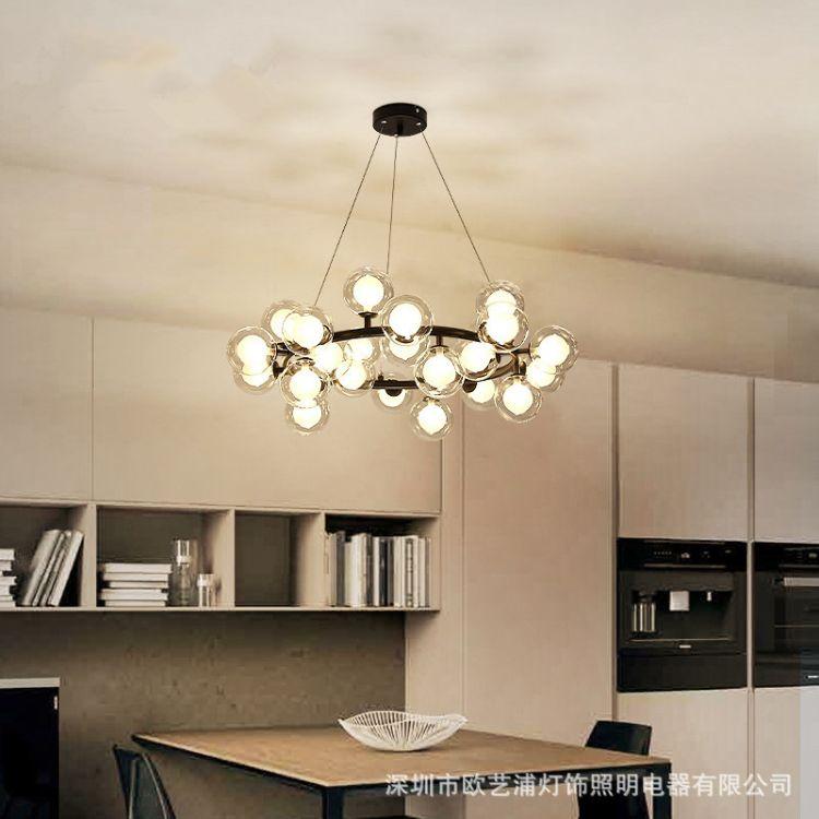 客厅灯北欧灯具圆球泡泡灯现代餐厅吊灯魔豆简约创意个性艺术吊灯