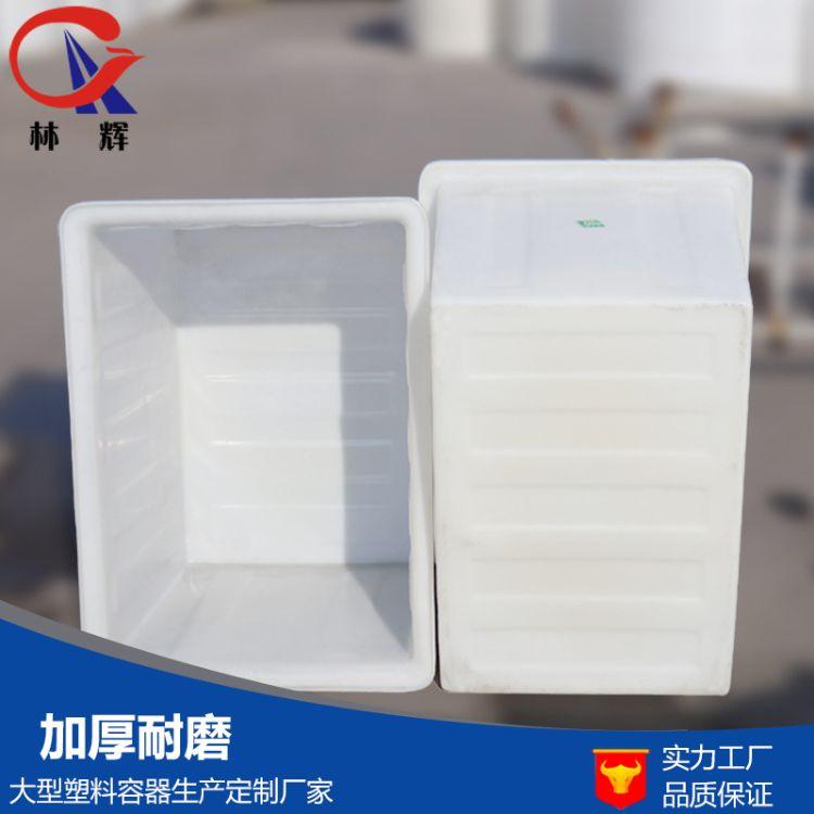 厂家直销pe塑料方箱 加厚长方形水箱养龟养鱼水产养殖塑料水箱