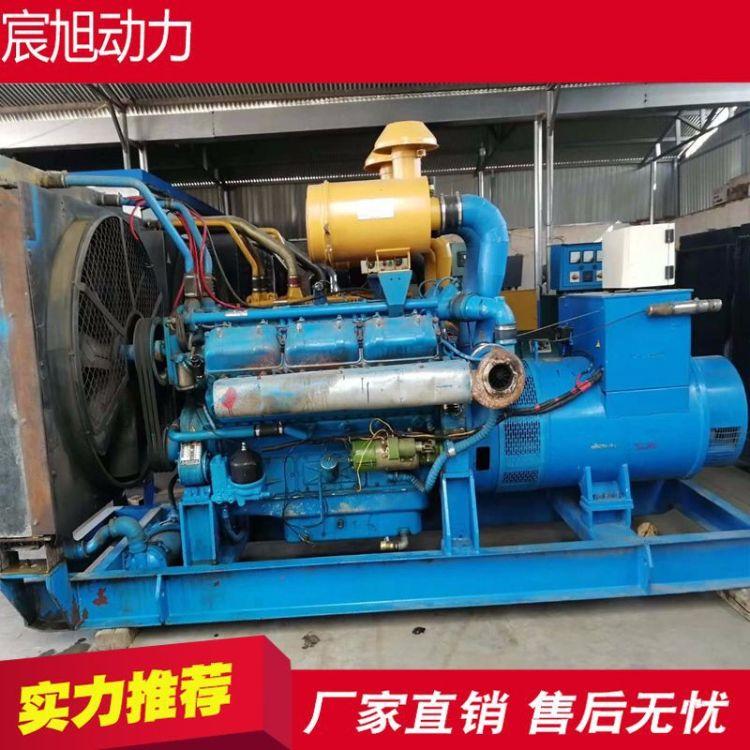 宸旭柴油300kw发电机发电机组 厂家直销 300kw大功率发电机组