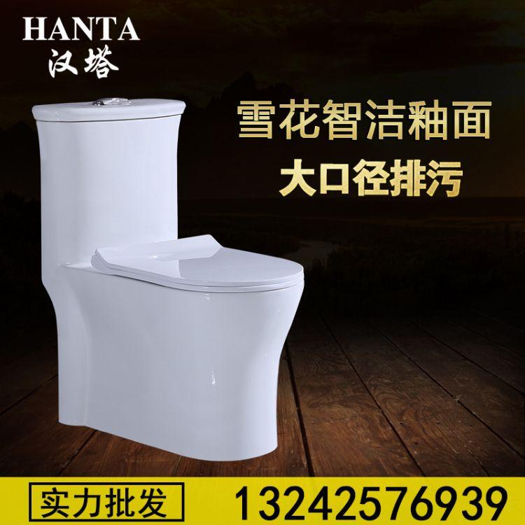陶瓷马桶厂家批发 新款卫浴洁具超旋节水防臭坐便器 连体抽水马桶
