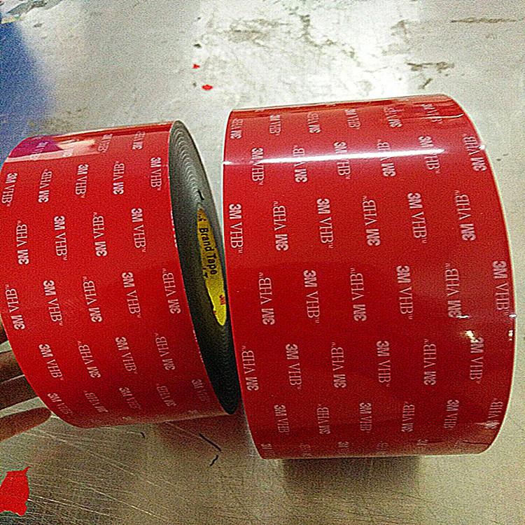 供应3M2.3mm厚VHB双面胶带 VHB超强力双面胶带