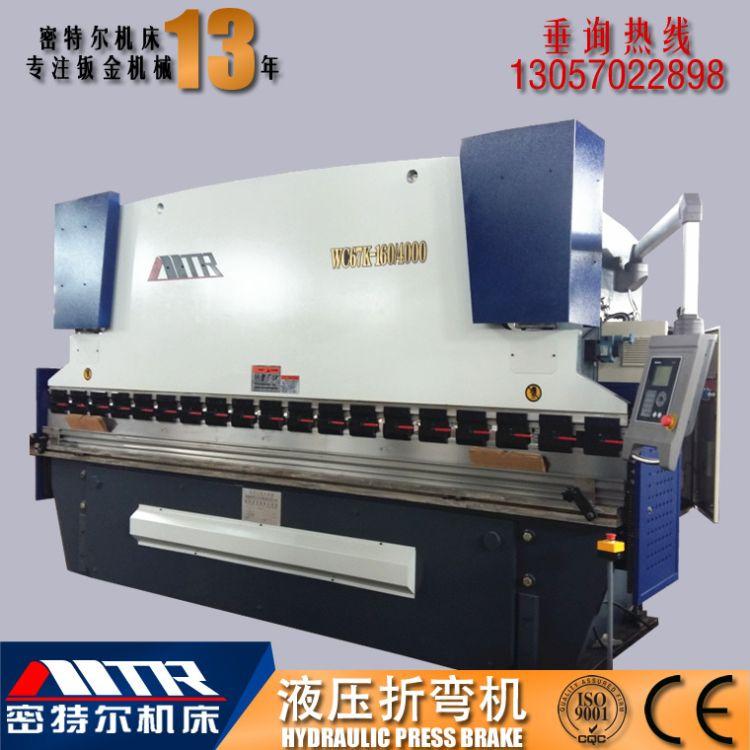 数控液压折弯机 WC67K-1604000 荷兰DA41系统 精度折弯专用机床