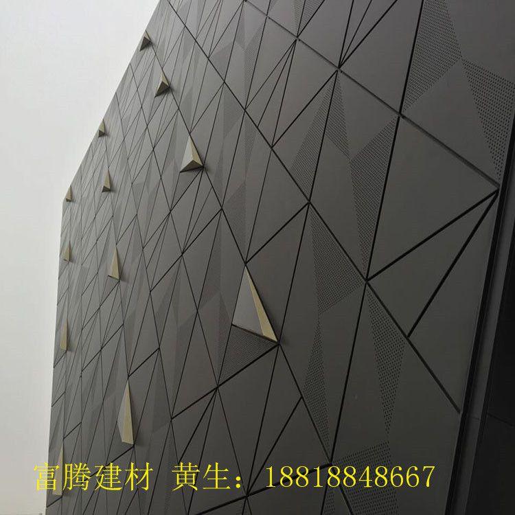 铝单板 外墙铝单板 铝单板幕墙 建筑外墙铝单板 幕墙铝单板