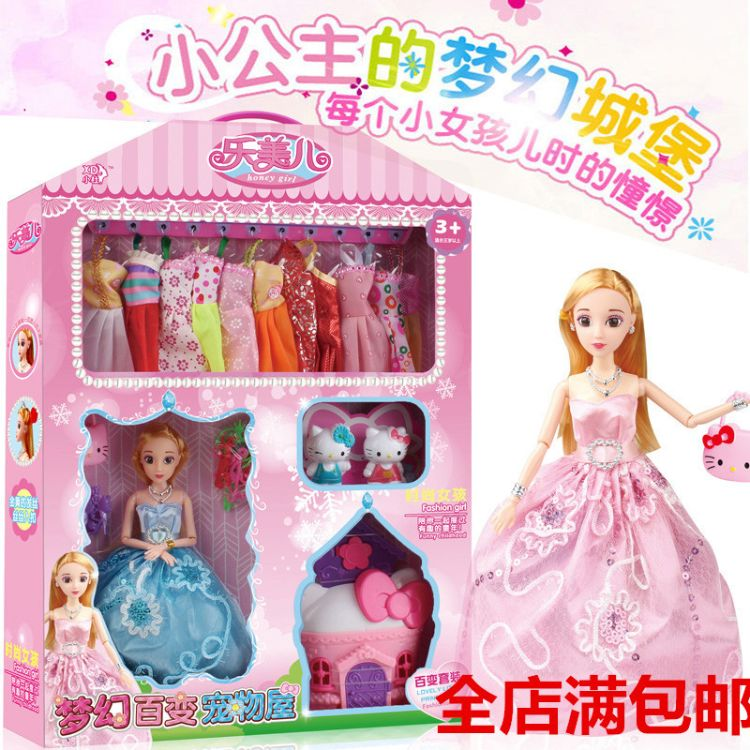 乐乐芭比换装大礼盒娃娃套装儿童过家家玩具婚纱公主女孩洋娃娃