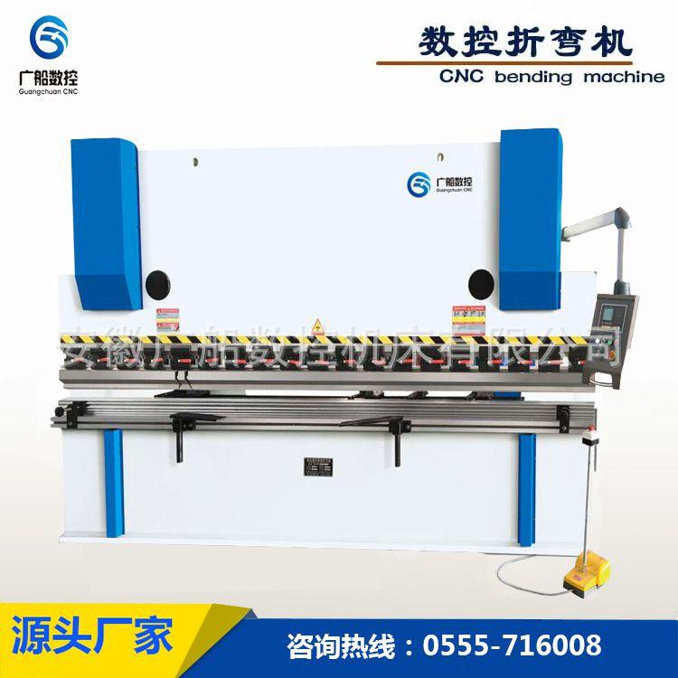 小型折弯机 液压折板机 数控折弯机63Tx3200自动折边机折弯机机床