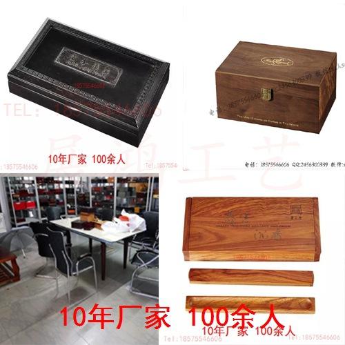 黑檀木工艺品高端黑檀木制品雕刻黑檀木茶叶盒子