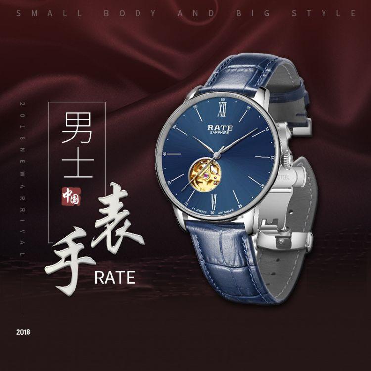 廠家貨源批發零售雷特鏤空機械表可加工定制個性化LOGO男士手表