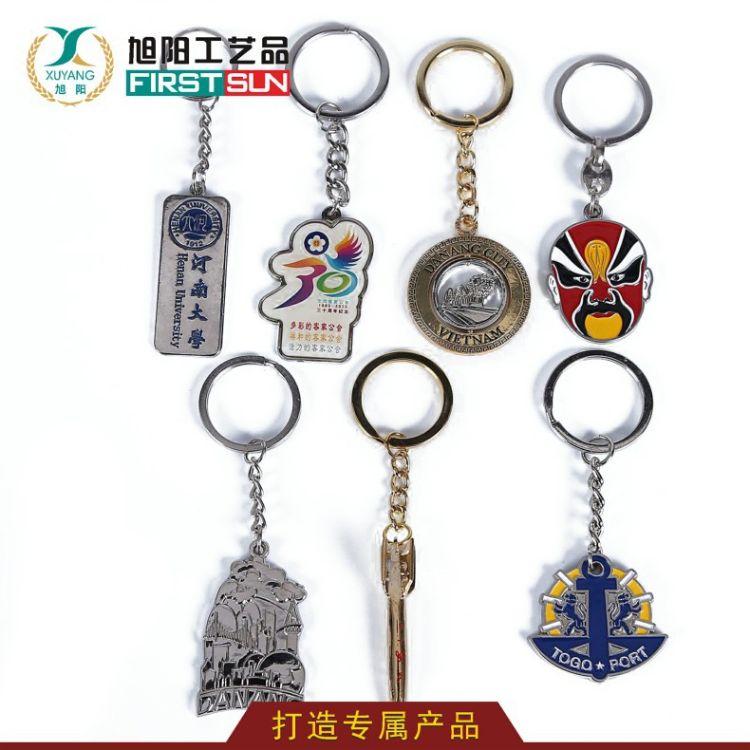 厂家直销金属钥匙扣个性钥匙配件挂件创意钥匙扣配饰定制