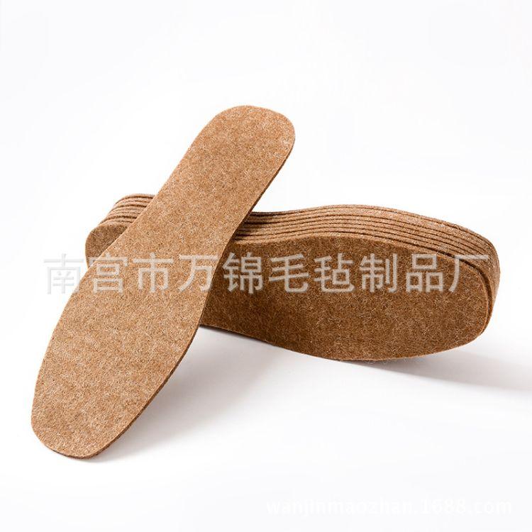 羊毛毡鞋垫加厚冬季吸汗透气保暖防脚臭男女棉鞋垫