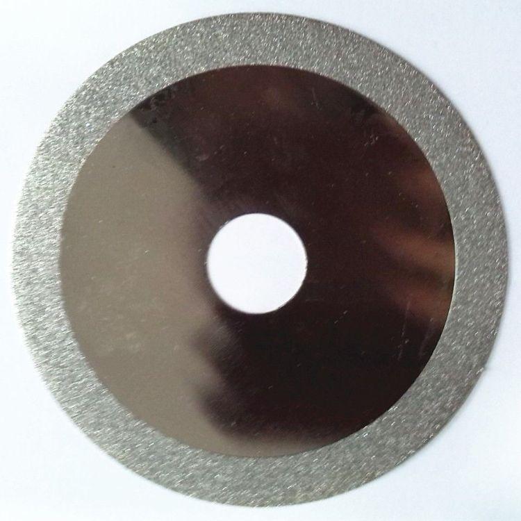 玻璃玉石磨切片金刚石切片锯片  玻璃玉石切割片金刚砂切片