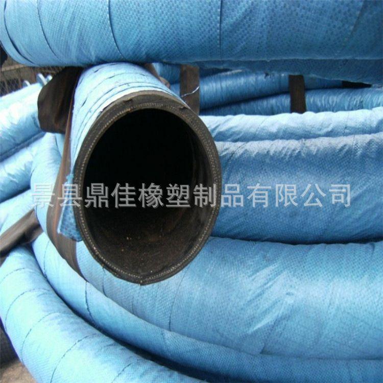 热销大口径低压胶管 大口径法兰胶管 法兰疏浚胶管