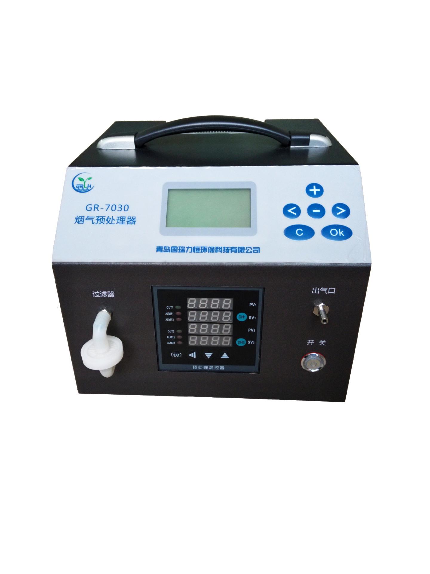 烟气预处理器酸化烟气预处理仪干燥除湿设备价格