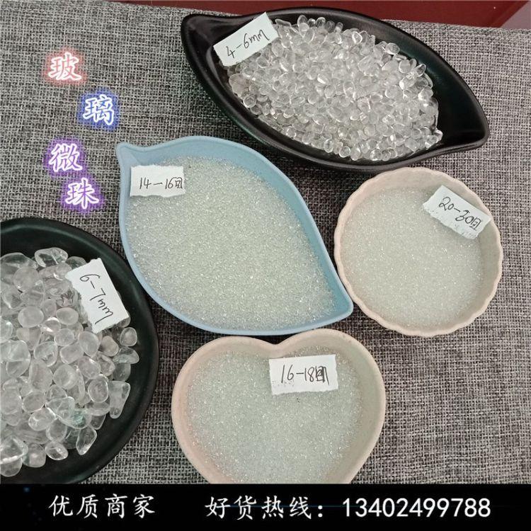 厂家直销实心玻璃微珠  纺织填充玻璃珠 高强度喷砂玻璃珠